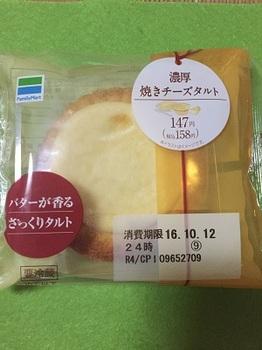 チーズタルトa.jpg